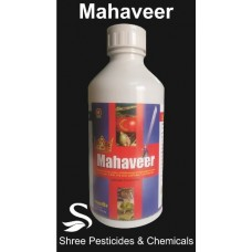 Mahaveer For Worms