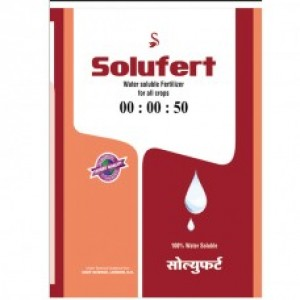 00-00-50 ( Potassium Sulphate ) Water Soluble Fertiliser