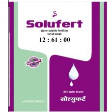 12-61-00 (Mono Ammonium Phosphate) Water Soluble Fertilser